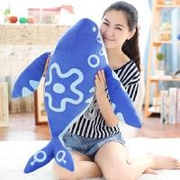 蓝鲲公仔鱼毛绒玩具抱枕玩偶儿童生日礼物