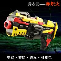 儿童玩具枪赤炽火可发射男孩新年礼物电动连发软弹枪