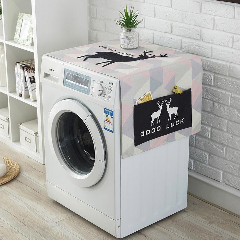 滚筒洗衣机防水防嗮盖布美的海尔对开门冰箱防尘罩家用 发货周期:一般在付款后2-90天左右发货,具体发货时间请以与客服协商的时间为准