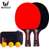 乒乓球拍比��\�尤�星四星比�王ppq球拍成品拍4星�p反�z直拍�M拍�和�乒乓球拍 �\�舆\�映�W