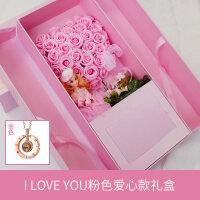 生气礼物送女生老婆爱人情人浪漫创意情侣求婚表白的礼品生日 +金色爱的记忆项链