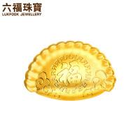 六福珠宝足金投资金条人财两旺油角黄金摆件压岁钱定价HNA1TB0002
