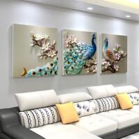 客厅装饰画沙发背景墙壁浮雕挂画3d立体浮雕花开富贵牡丹花吉祥如意孔雀图发财鹿简约现代中式三联壁画