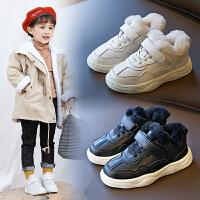 女童鞋秋冬新款儿童加绒运动鞋男童老爹鞋二棉鞋