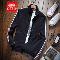 战地吉普AFS JEEP纯棉运动服套装男 男士春秋休闲针织卫衣卫裤两件套