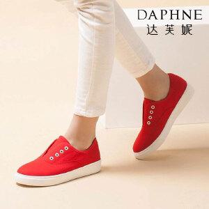 Daphne/达芙妮女鞋 低跟平底套脚系带休闲布单鞋-