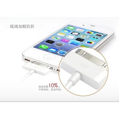 苹果4s数据线 充电线苹果四iphone4s数据线手机充电器ipad2 3平板加长快充短冲电线苹果四 iPhone4/4S ipad2/3【快充0.25 全国 免运费 质量问题换新