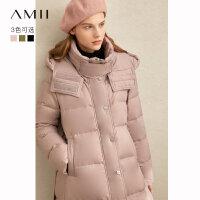 【到手价:680元】Amii极简时尚洋气温暖羽绒服女2019冬新款90绒配腰带收腰A摆上衣