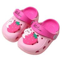 宝宝拖鞋夏可爱女童儿童洞洞鞋室内软底防滑男童凉拖鞋