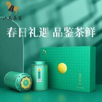 八马茶叶 2021年春茶绿茶明前特级浙江龙井茶叶新茶礼盒装160g