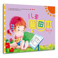 涂色书 儿童画画书 宝宝涂色本 2-6岁图画本 涂鸦填色书 儿童图画本-物品篇