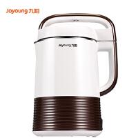 九阳(Joyoung) DJ13E-Q1豆浆机破壁免滤家用全自动智能预约