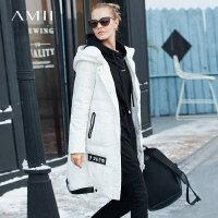 【到手价:544元】Amii极简欧货潮90白鸭绒羽绒服女2018冬新宽松中长款加厚连帽外套
