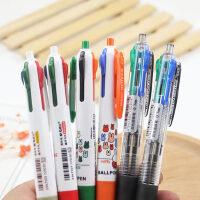 多色圆珠笔晨光彩色圆珠笔黑色原子笔四色油笔创意文具学生用米菲