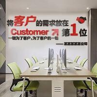 3d立体水晶墙贴办公室装饰接待区背景墙创意文化墙房产中介墙贴纸