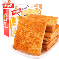 【一件五折 包邮】 馍片 山西烤香馍片干馒头片酥性早餐饼干
