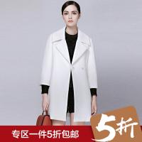 毛呢大衣女冬装新款 中长款腰带显瘦呢子外套 品牌折扣女装