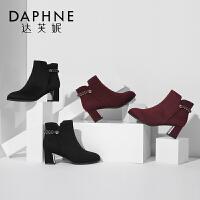 Daphne/达芙妮2017冬新款短靴 加绒低筒中跟舒适潮流时装靴踝靴女