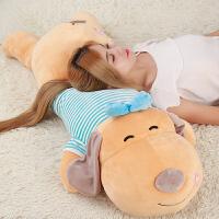 柔软毛绒玩具狗公仔送女孩生日礼物睡觉长抱枕可爱玩偶