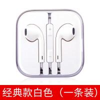 耳机入耳式运动耳塞重低音炮男女生通用适用小米iphone苹果oppo手机耳机线控带麦 标配
