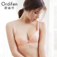 欧迪芬 新款女士内衣蕾丝聚拢胸罩性感美背大码文胸薄款XB8321