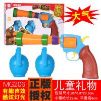 美高乐正版熊出没玩具枪 电子发声发光男孩卡通玩具光头强电锯 小猎枪MG206