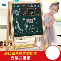 儿童小黑板支架式家用双面磁性粉笔涂鸦画画写字板婴幼儿宝宝画板