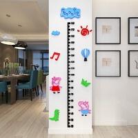 卡通身高贴纸亚克力3d立体墙贴宝宝测量身高尺儿童房玄关墙壁装饰 大