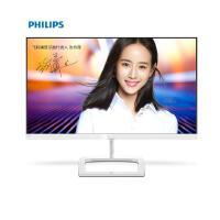 飞利浦(PHILIPS)23.8英寸 IPS技术面板 好色三代广色域 爱眼不闪屏 电脑办公显示器 246E9QHSW