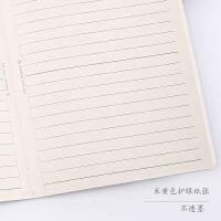 笔记本小清新小学生日记本韩国创意复古记事本车线本本子文具批发 乳白色 静静的水湖