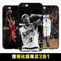 艾弗森苹果6s手机壳nba篮球iphone6plus麦迪磨砂硅胶防摔男小六i6