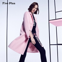 Five Plus女装毛呢大衣女长款宽松呢子外套仿珍珠长袖翻领