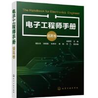 �子工程��手�� �钯F恒主���生��,���f超,���壅�,景��,�⒎哺� 主� 化�W工�I出版社 9787122367501