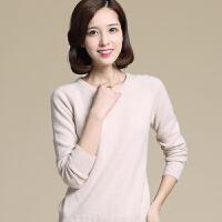 秋冬新款女士羊绒衫圆领纯色羊绒针织衫毛衣女针织衫打底衫秋冬季