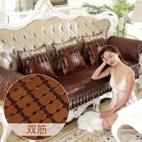 沙发垫夏季麻将凉席坐垫客厅欧式竹席夏天凉垫子冰丝防滑定制定做