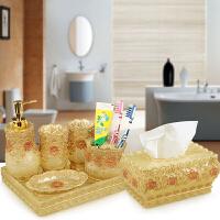 卫浴五件套洗漱套装简约创意婚庆卫生间牙具浴室用品树脂套件