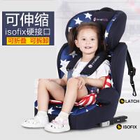 【支持礼品卡】儿童安全座椅9个月-12岁isofix硬接口汽车用宝宝婴儿坐椅w7m