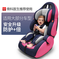 9个月-12岁儿童安全座椅婴儿宝宝车载简易便携式坐椅