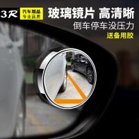 汽车后视镜小圆镜倒车镜反光镜小车倒后镜可调辅助镜盲点镜