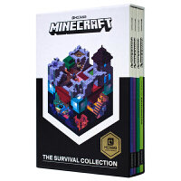 Minecraft The Survival Collection 我的世界新手生存指南4册盒装 英文原版进口图书 儿