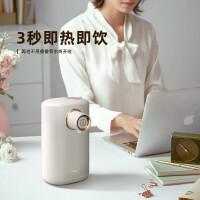 TER口袋热水机即热式饮水机家用便携式台式桌面小型迷你速热水