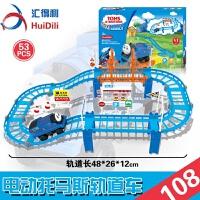 维莱 派艺百变托马斯轨道车极速轨道电动儿童拼装玩具小火车益智电动