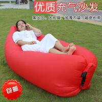 可折叠充气沙发懒人床欧美儿童睡袋床便携式户外 红色 大红色