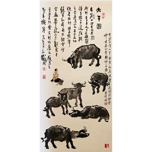 李可染 王雪涛合作《六牛图》纸本