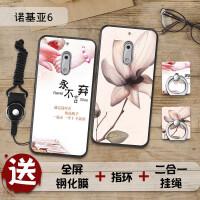 诺基亚6手机壳 nokia6手机保护套 诺基亚6 一代 手机保护壳 全包防摔硅胶磨浮雕彩绘砂软套男女款送全屏钢化膜