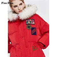 Five Plus新款女冬装连帽羽绒服女中长款宽松毛领面包服刺绣徽章
