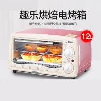 多功能电烤箱家用烘焙小烤箱控温蛋糕迷你烤箱f5q