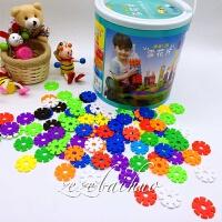 萌宝宝大中小号加厚桶装400片塑料雪花片儿童拼插积木玩具 桶装(大中小号)共400