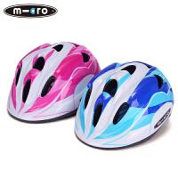 儿童旱冰鞋轮滑头盔自行车可调节头盔帽头盔溜冰鞋