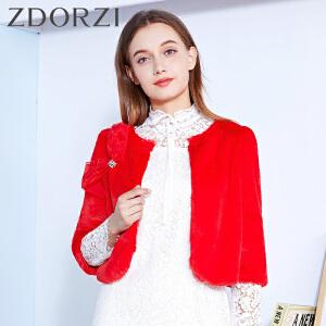 zdorzi卓多姿甜美气质纯色七分袖毛毛短外套女832629